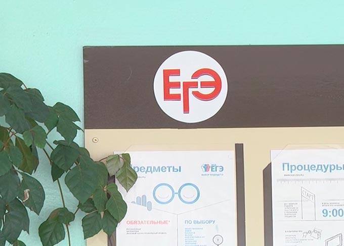 Как будут сдавать ЕГЭ и отмена ОГЭ в Кузбассе: пояснения министра образования региона