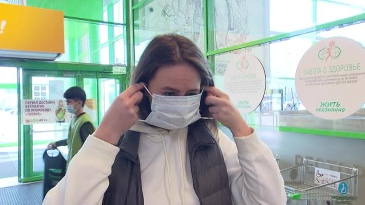 В Москве введён режим обязательного ношения масок и перчаток