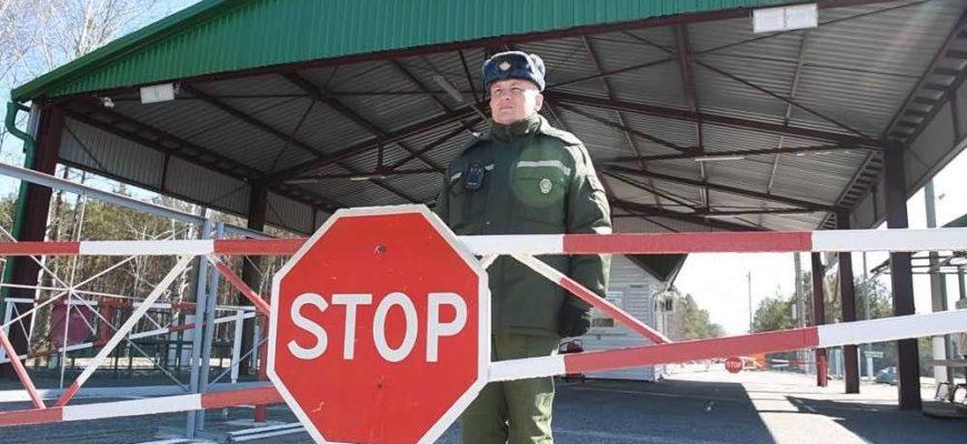 когда планируется открытие границ в россии