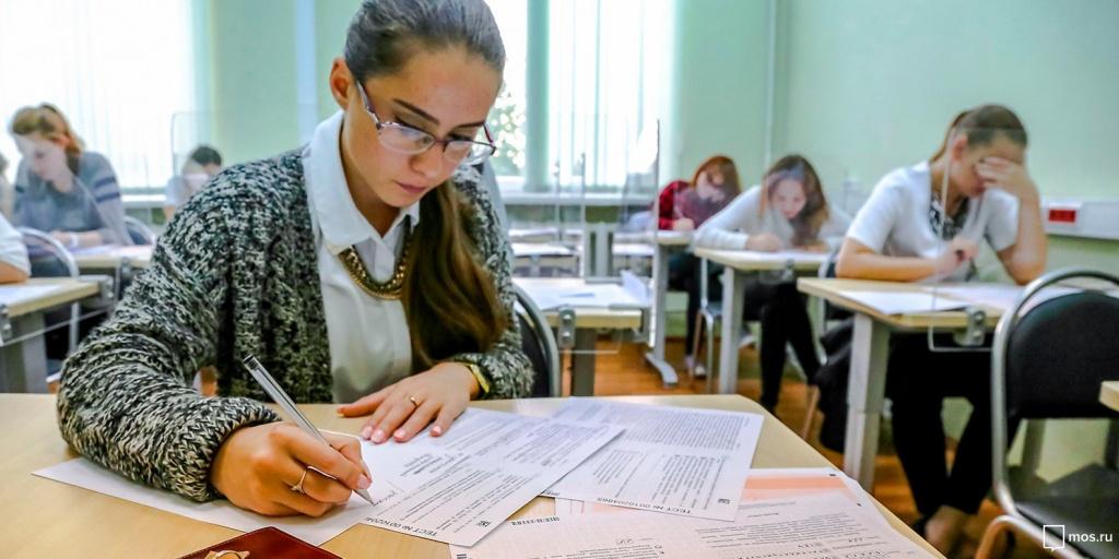 ЕГЭ в 2020 году: дата экзаменов для выпускников утверждена, последние новости