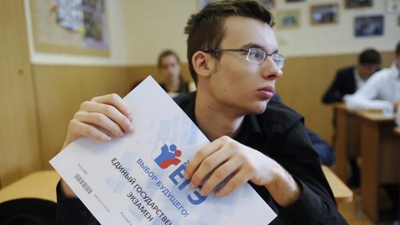 Будет ли ЕГЭ в России в 2020 году из-за коронавируса: что известно о дате переноса экзаменов в России