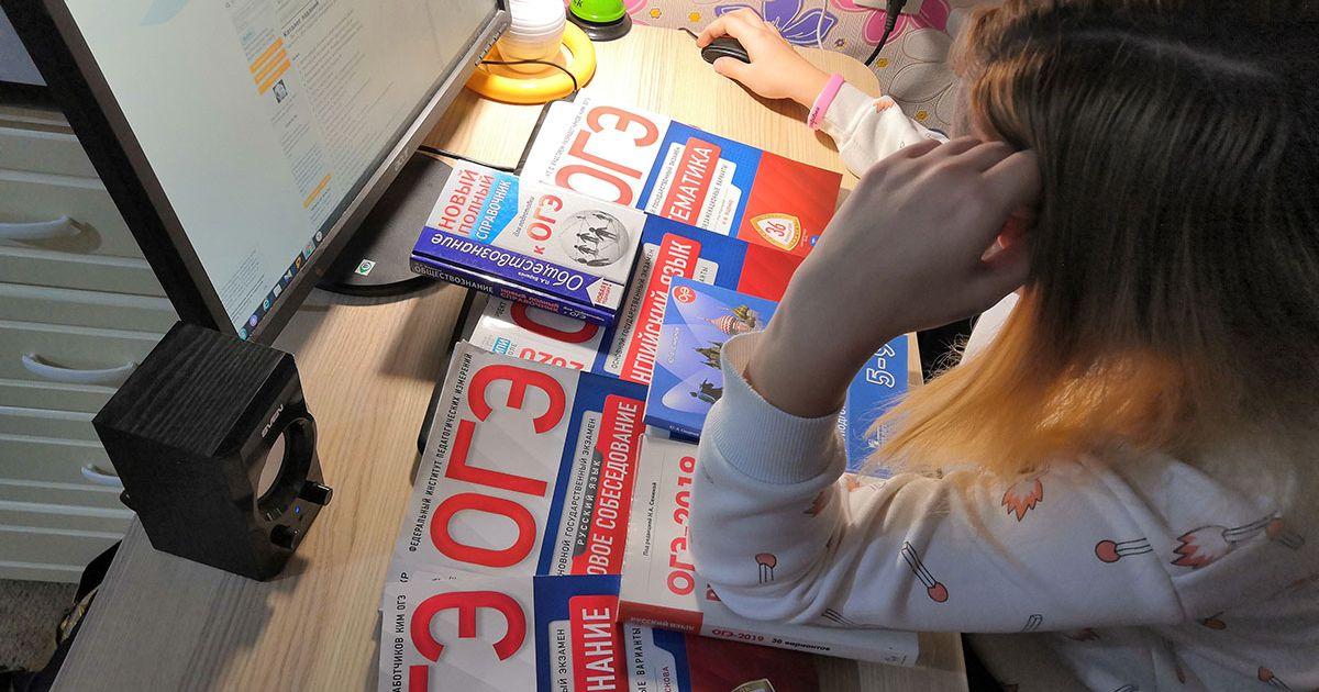 ОГЭ в 9 классе в 2020 году могут не состояться в связи с пандемией коронавируса