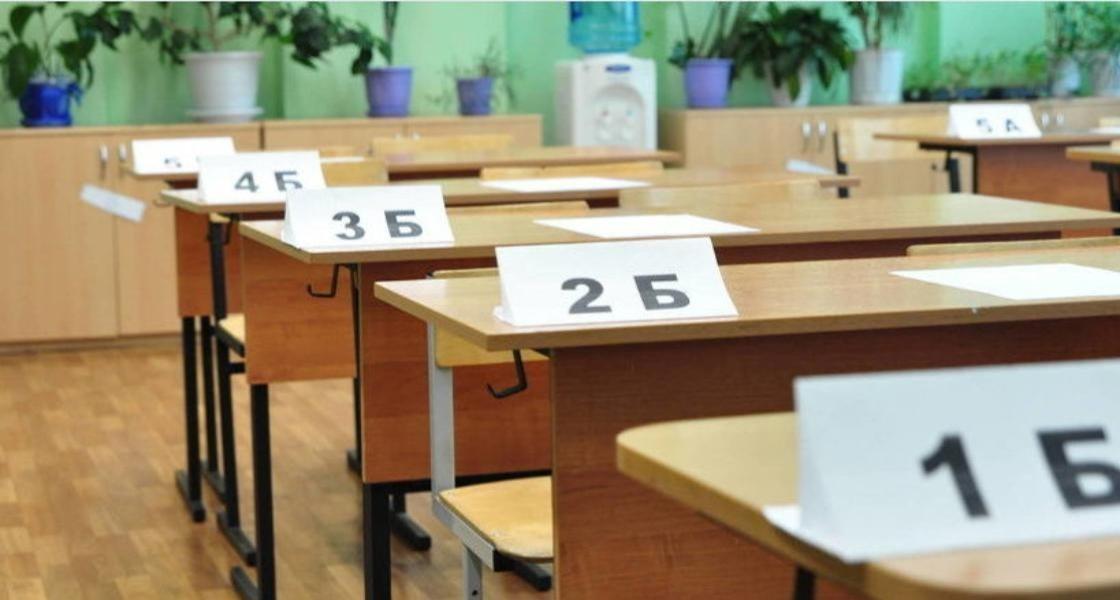Возможный перенос ЕГЭ: экзамены могут начаться в середине июля или августе