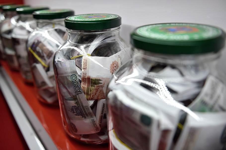 Стоит держать деньги в российском банке в 2020 году