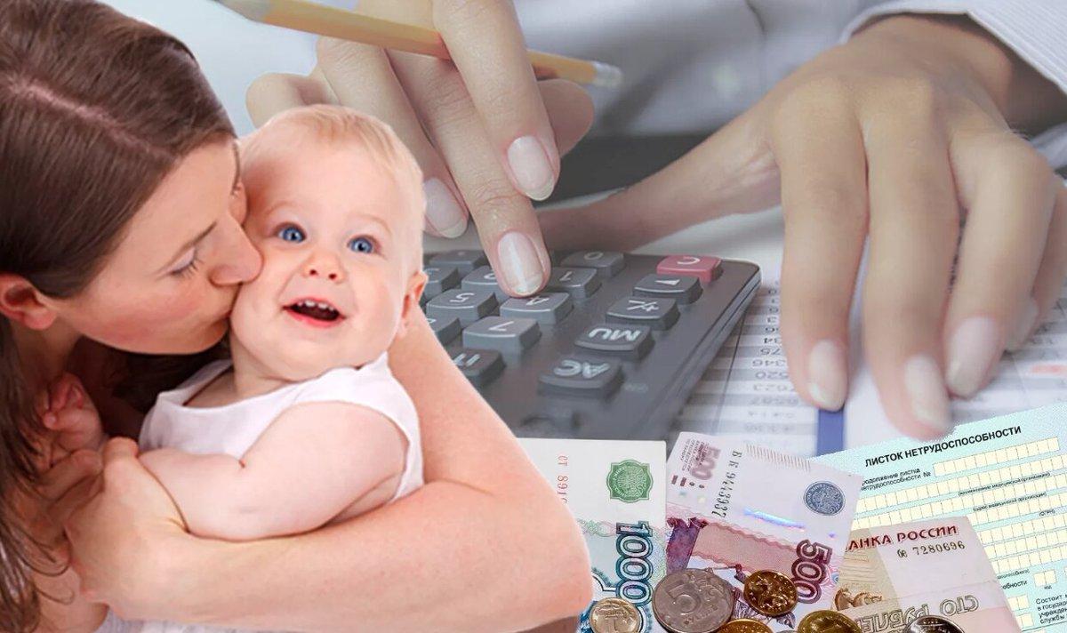Выплаты в 10000 рублей на детей от 3 до 16 лет и в5000 рублей на детей до 3 лет: подробности новых мер поддержки россиян