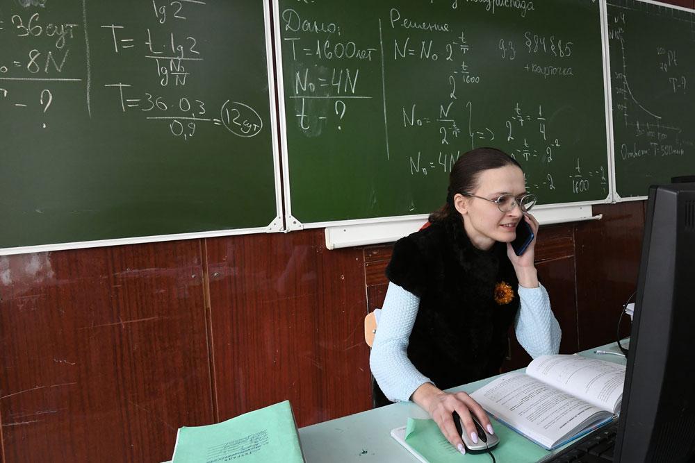 Отпуск учителям могут отменить из-за ЕГЭ: сократят ли каникулы, как будут проходить ЕГЭ