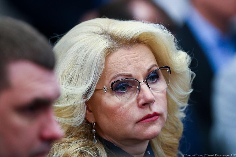 Татьяна Голикова дала собственный прогноз на сроки, когда россияне смогут вернуться к привычной жизни