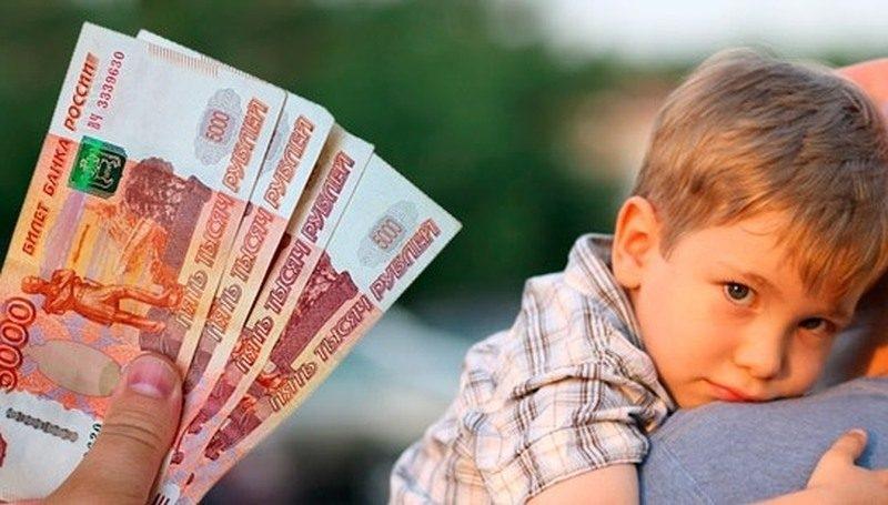 Как через «Госуслуги» получить 10 тысяч на ребенка от 3 до 16 лет