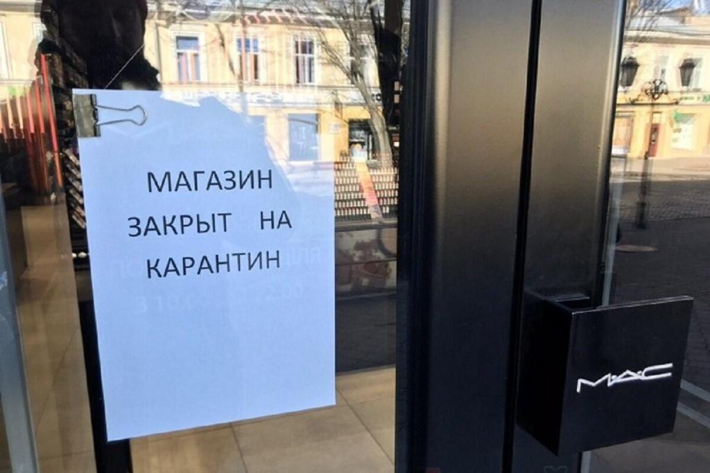Роспотребнадзор дал рекомендации по открытию магазинов одежды в России в 2020 году