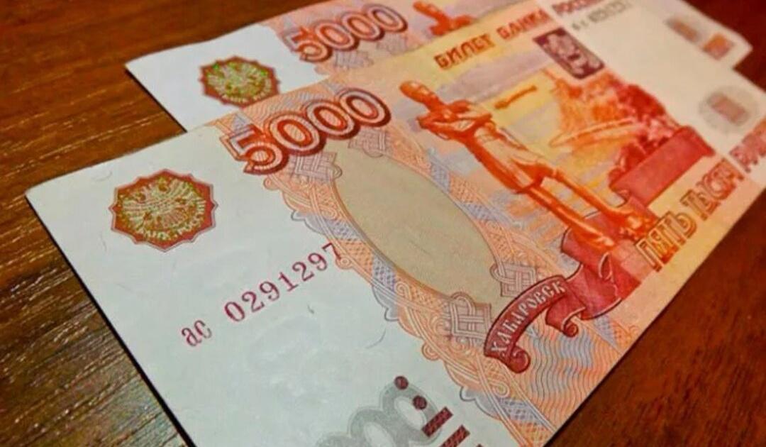 Единоразовая выплата семьям с детьми от 3 до 16 лет - 10 тысяч рублей: подробности, как получить