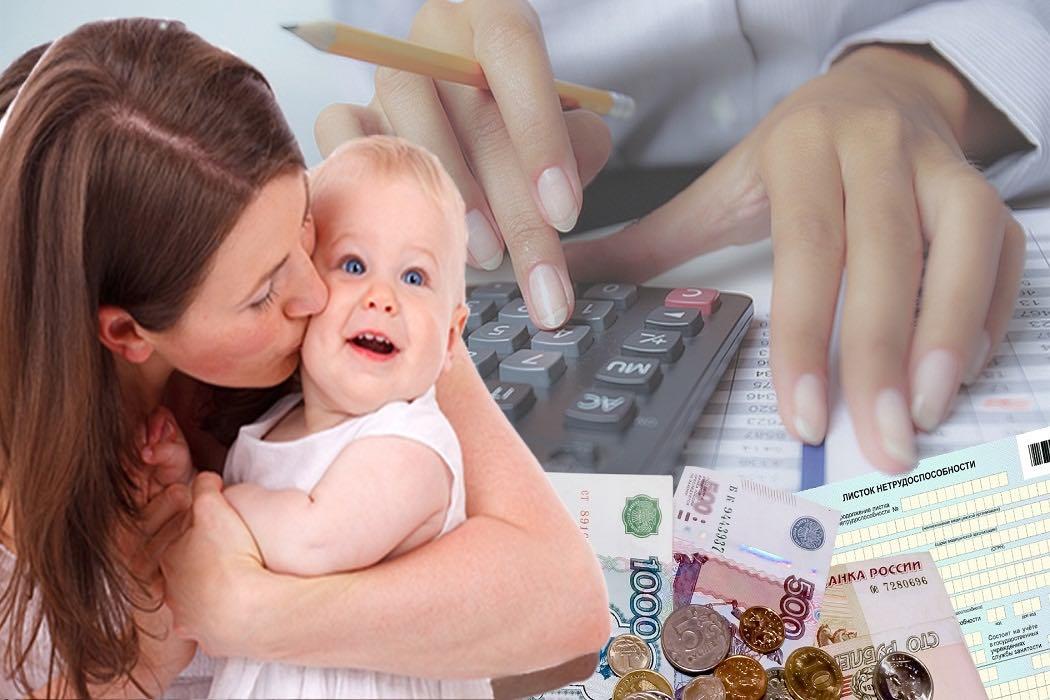 Выплата 5000 руб. семьям с детьми: как получить в России