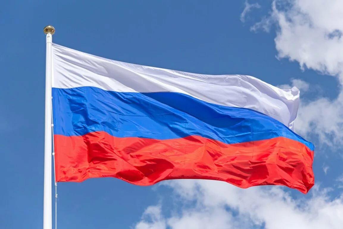 срочные развивающиеся флаги россии была кирпичная, одноэтажная