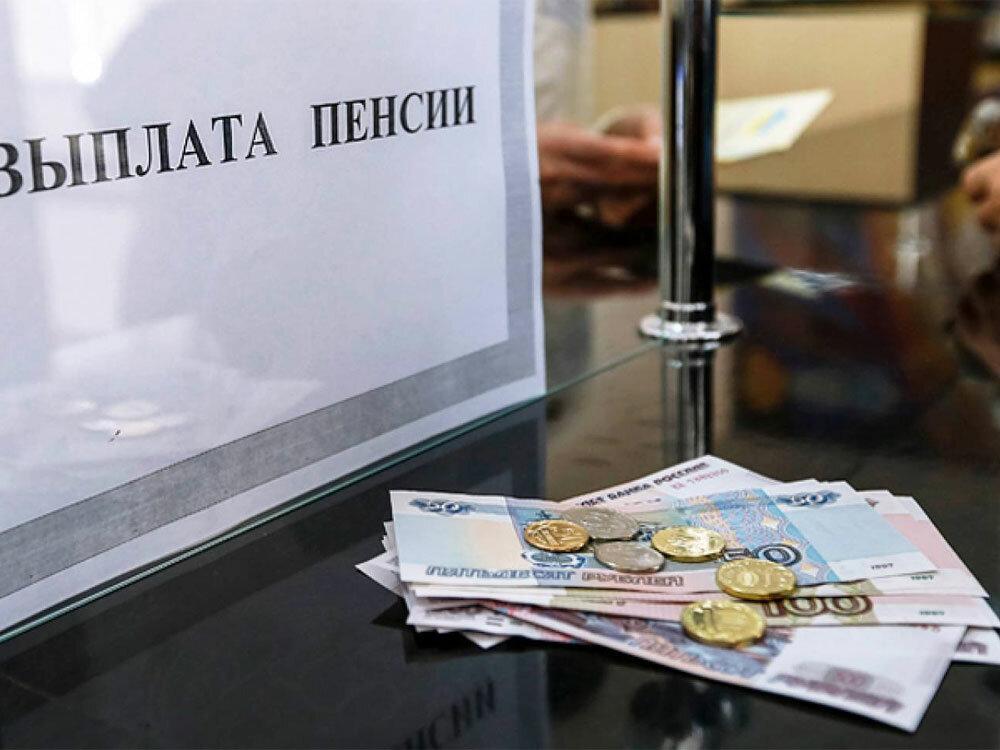 Новые выплаты пенсионерам с июня 2020 года: российское правительство поддержит пожилых россиян в условиях эпидемии