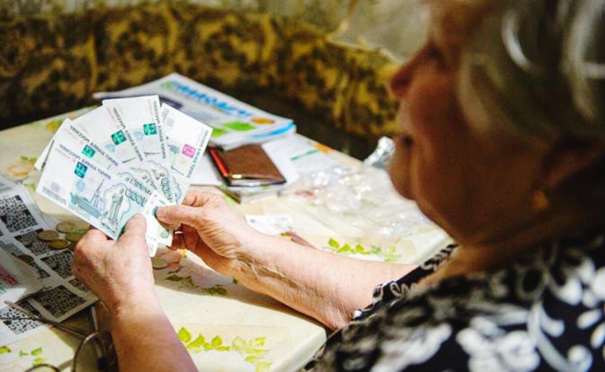 Почему московские пенсионеры получают больше остальных, рассказал эксперт