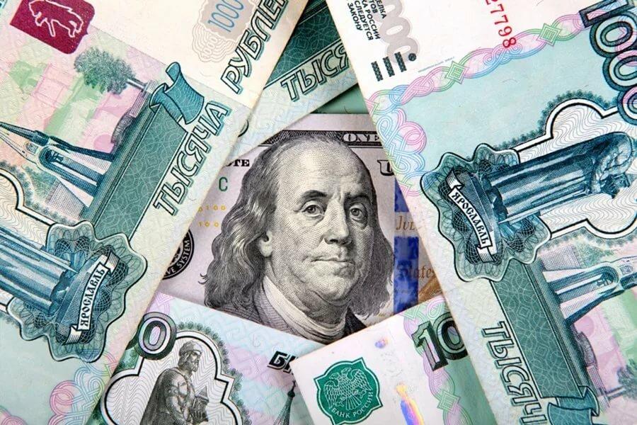 Как изменится курс доллара в 2020 году: мнение экспертов