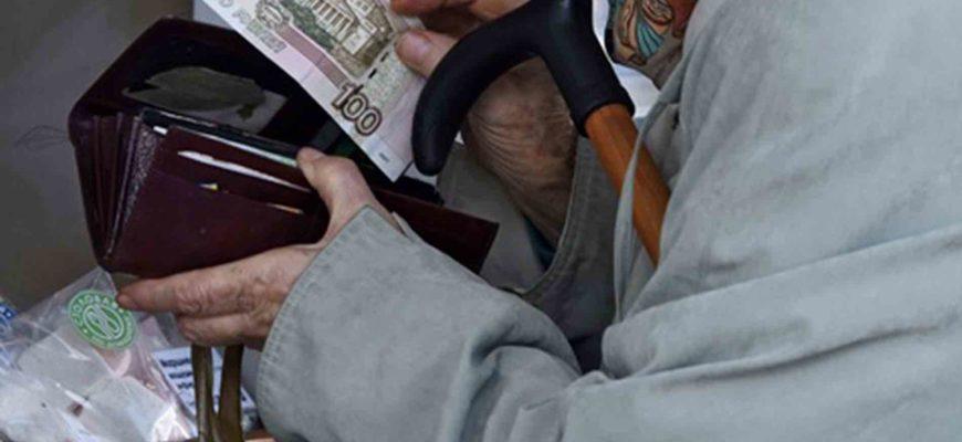кто получит прибавку к пенсии в мае