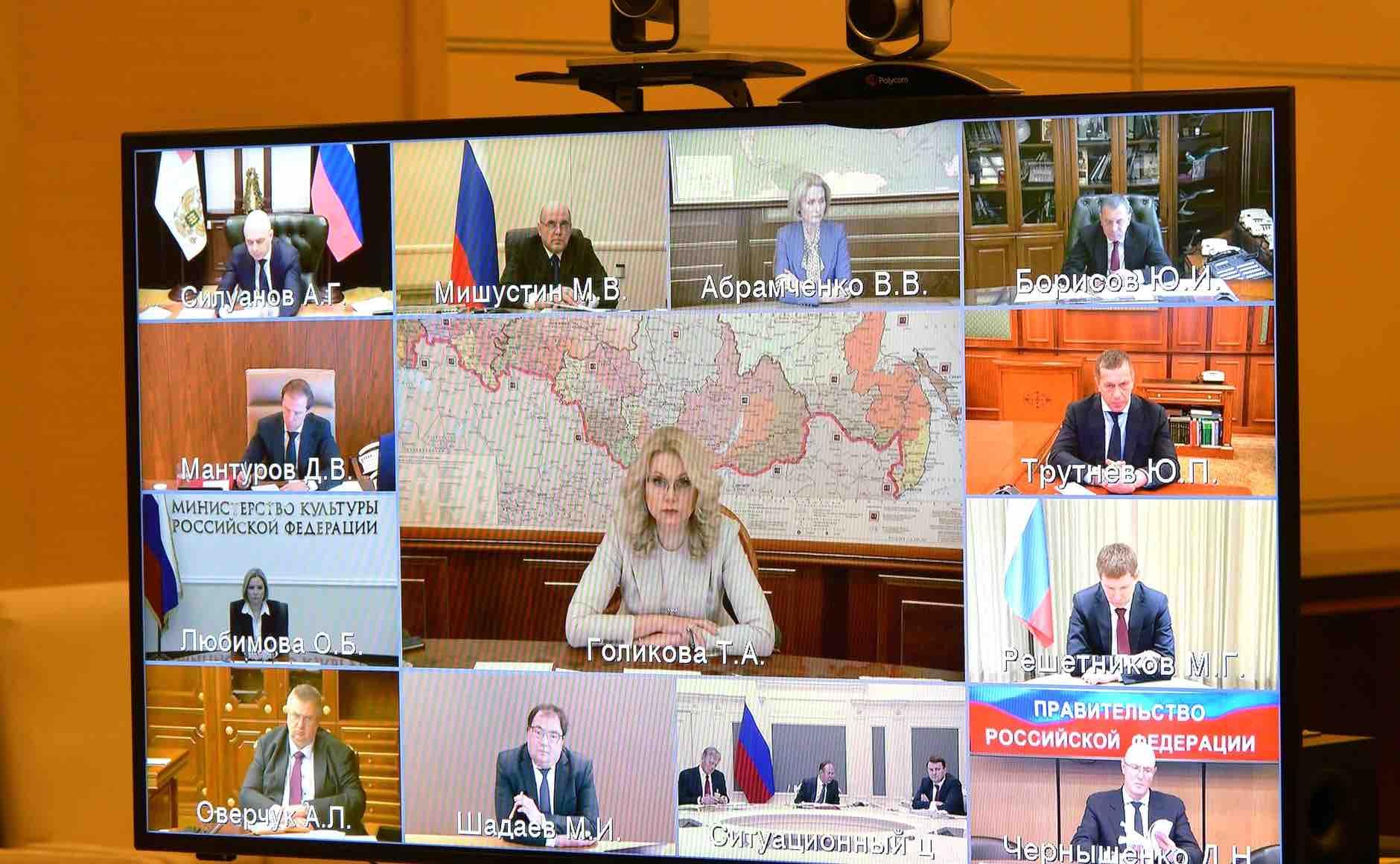 Опубликован перечень отраслей экономики, наиболее пострадавших из-за коронавируса в России:Мишустин обещал оказать поддержку