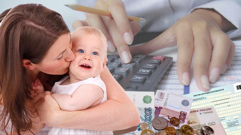 Материнский капитал 2020: как правильно оформить выплаты, последние новости