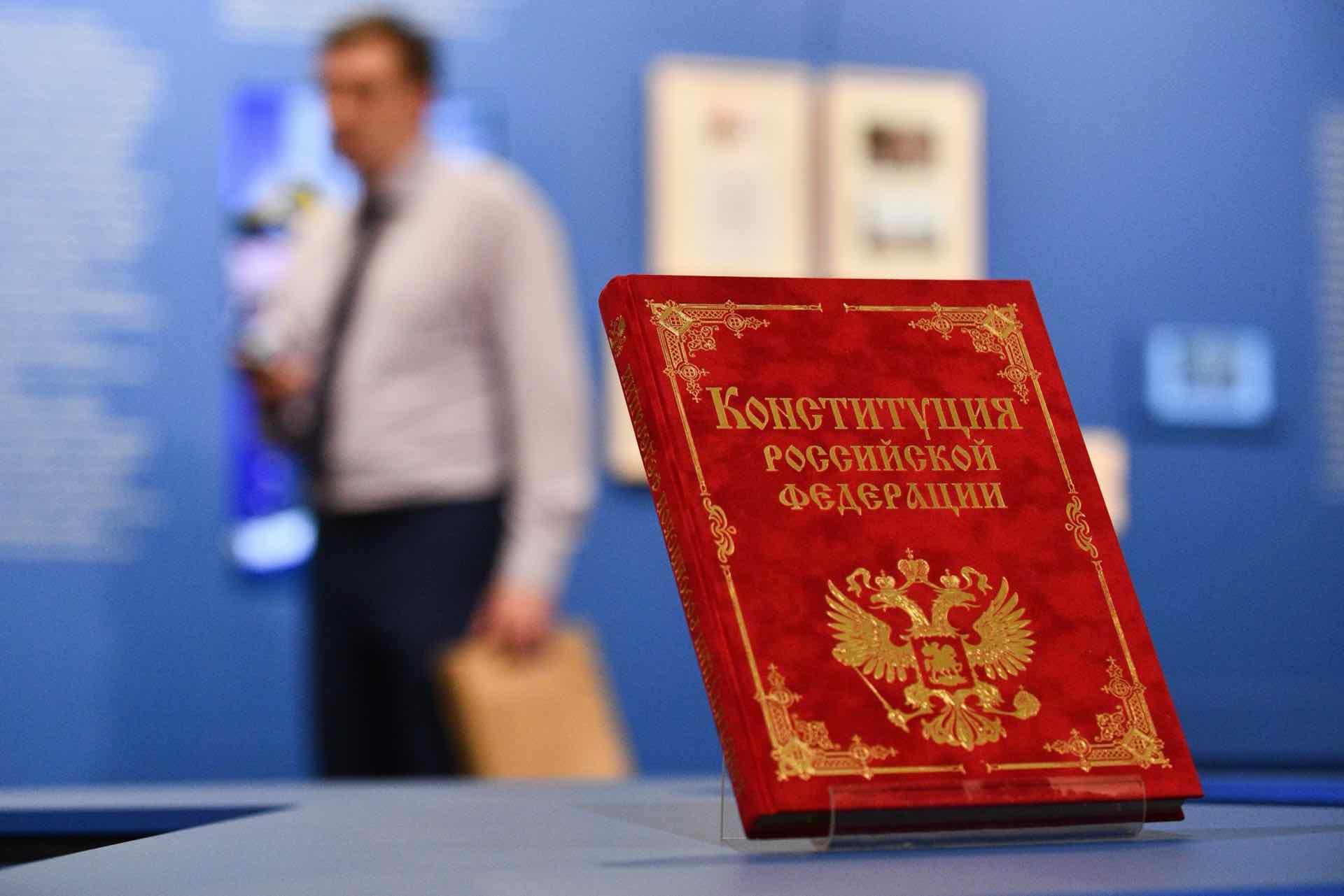 Когда состоится отложенный референдум по поправкам в Конституцию России