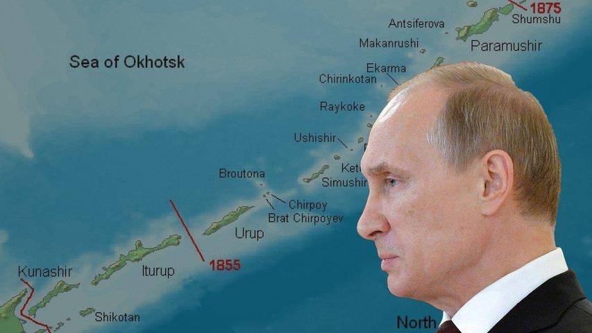 Путин считает Курилы родной землей для россиян