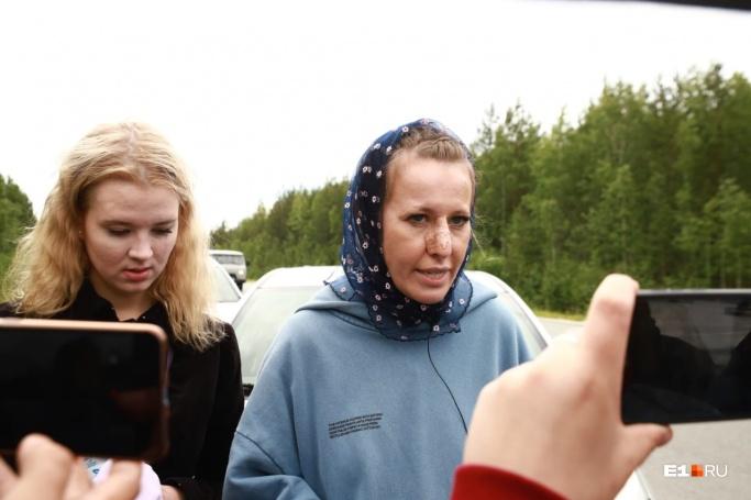 На группу Ксении Собчак напали охранники в Среднеуральском монастыре