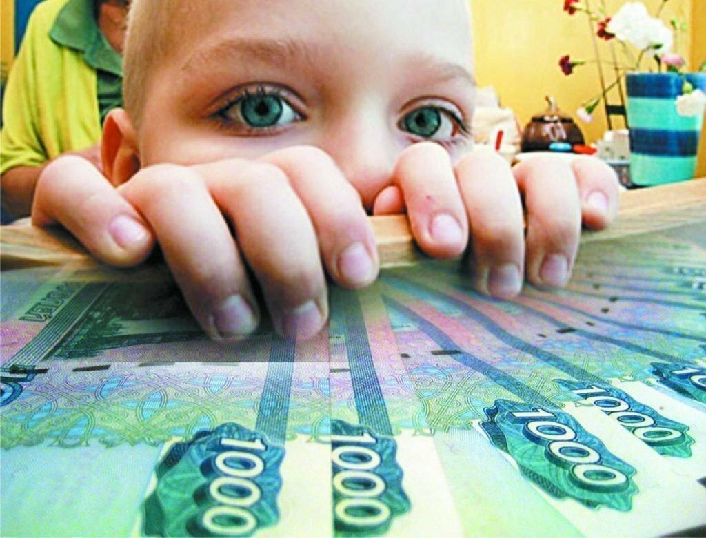 Сумма алиментов в 2020 году в России: сколькодолжен платить отец на двоих детей