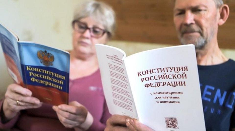 Правила голосования 1 июля 2020 года за изменение Конституции: все что нужно знать о референдуме