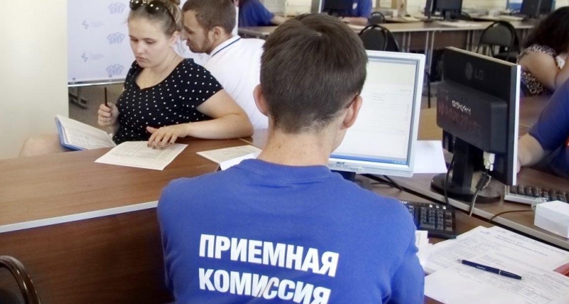 Сроки подачи документов в ВУЗы России изменены в 2020 году