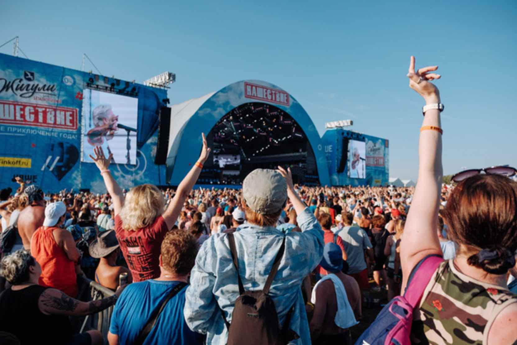 Фестиваль Нашествие в 2020 году: отменят из-за коронавируса или нет, последние новости