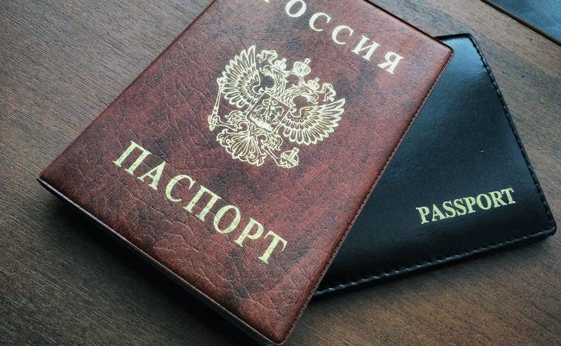 Сроки выдачи паспорта РФ при замене в 45 лет: какие документы и когда нужно подавать