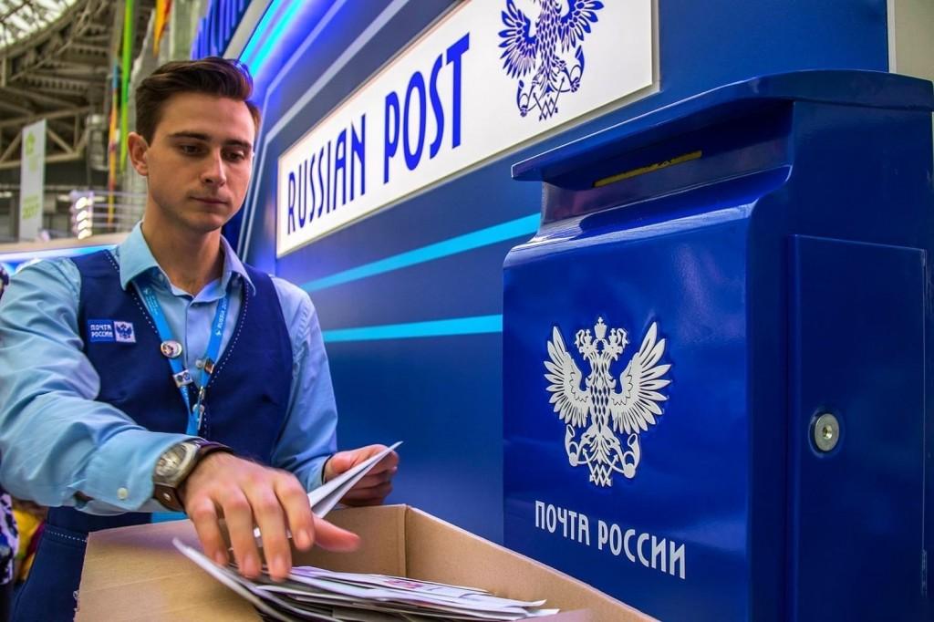 Как будет работать почта в июне: когда будут выданы пенсии и другие денежные пособия в июне 2020 года по числам и дням недели