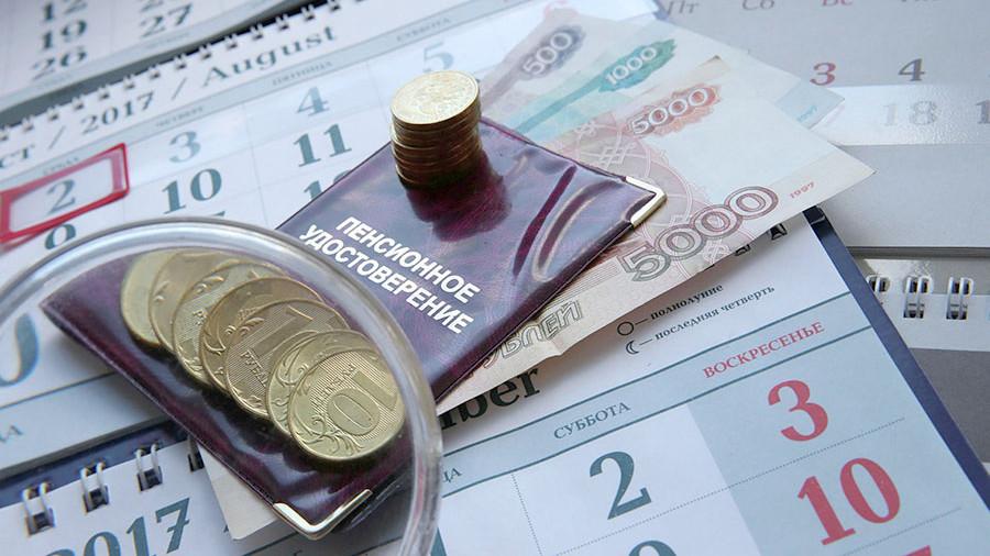 В Пенсионном фонде пояснили у кого повысится пенсия в августе 2020