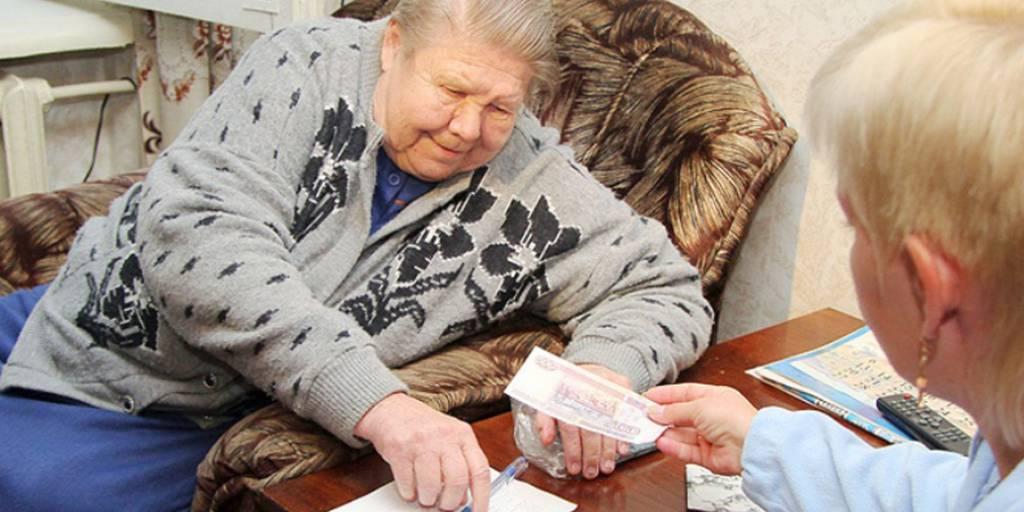 Дополнительные выплаты пенсионерам, вводят в России с 1 июня 2020