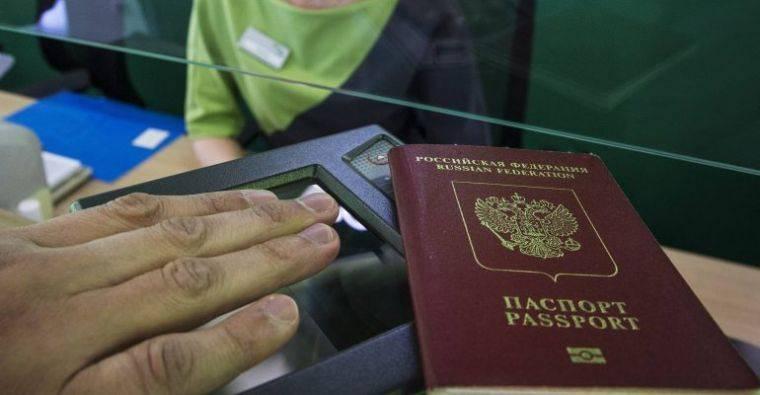 Единая база всех россиян появится к 2022 году: новый законопроект уже принят в Госдуме
