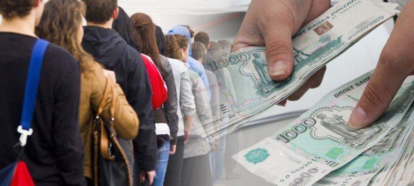 Государство поможет пособием всем безработным имеющим детей