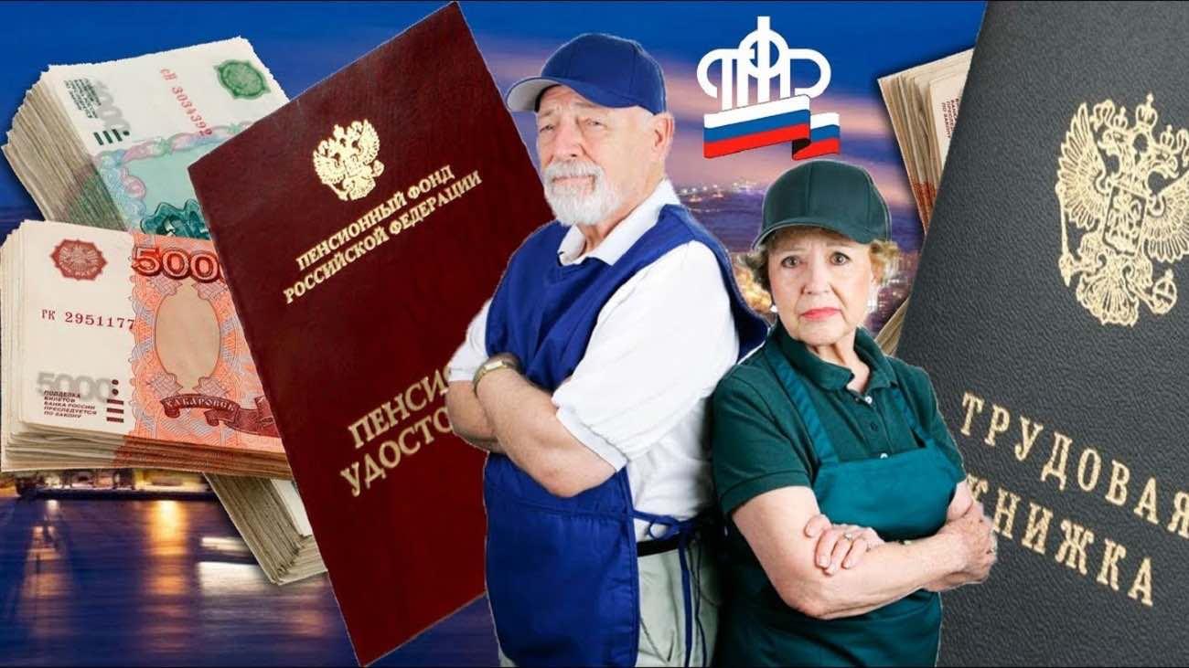 Работающие пенсионеры ждут повышения выплат с 1 августа: перерасчет страхового стажа