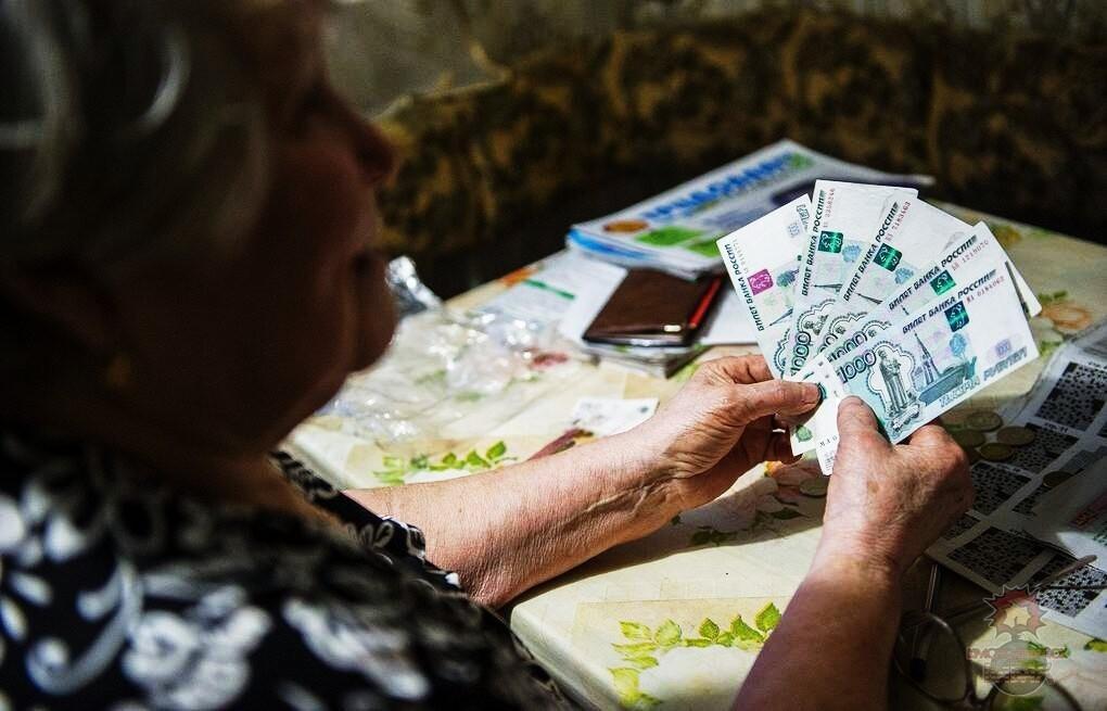 Дополнительные выплаты назначены некоторым категориям пенсионеров с июня 2020 года
