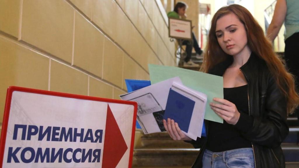 В сентябре 2020 ВУЗы России будут работать в обычном режиме