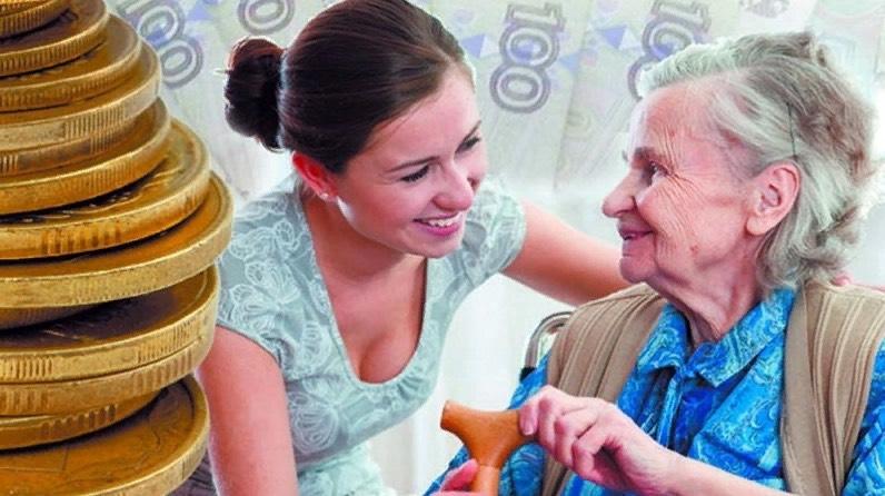Выплаты по уходу за престарелым лицом старше 80 лет