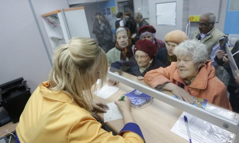 Новые льготы и выплаты ждут в 2020 году российских пенсионеров
