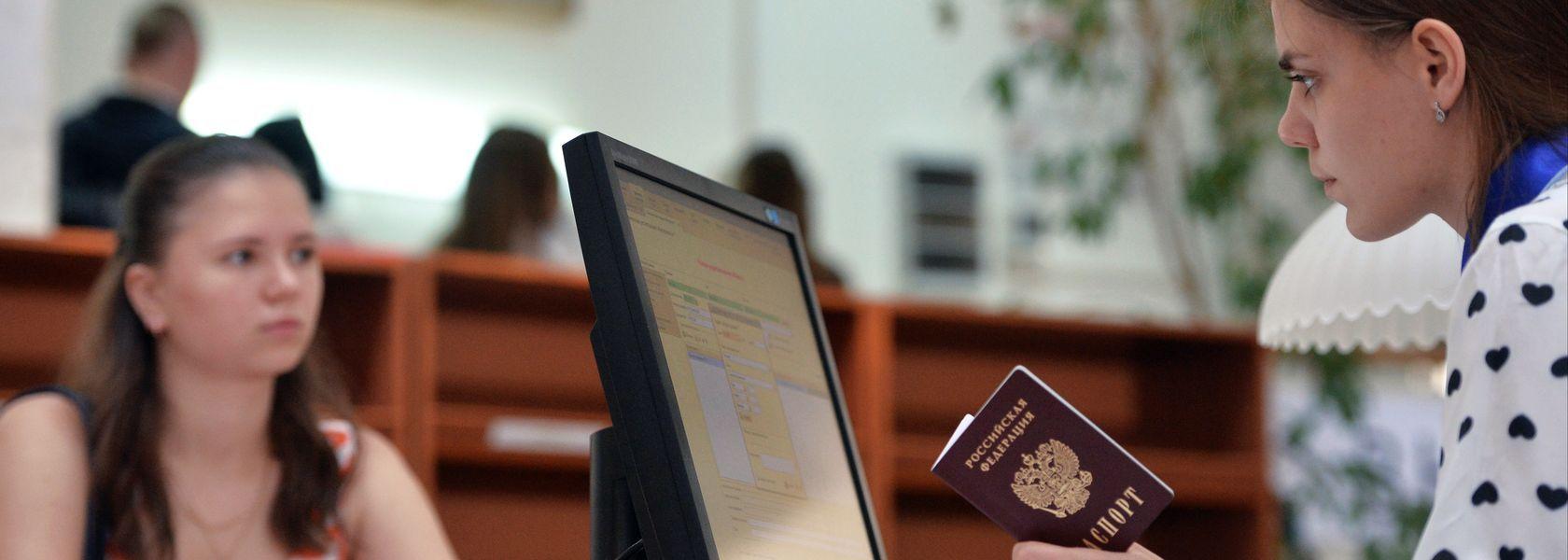 Заявление на поступление в ВУЗ в 2020 году нужно подавать в электронном виде