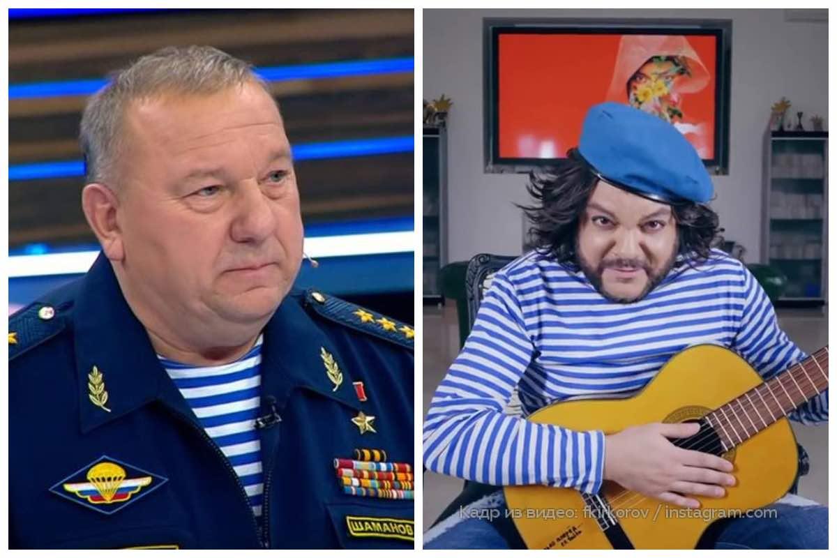 Скандал вокруг Филиппа Киркорова из-за видео с десантником набирает обороты
