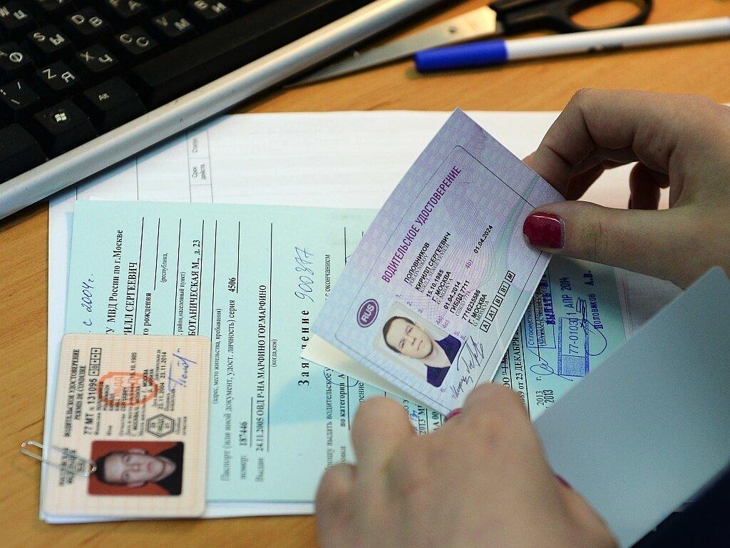 Как можно сэкономить при замене водительского удостоверения в ГИБДД?