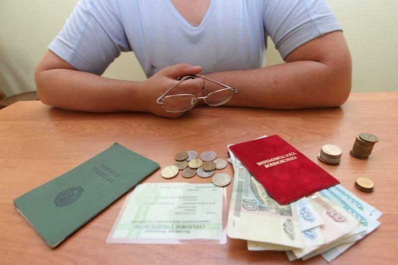 Пенсия с 1 июля 2020 увеличится не у всех категорий граждан России