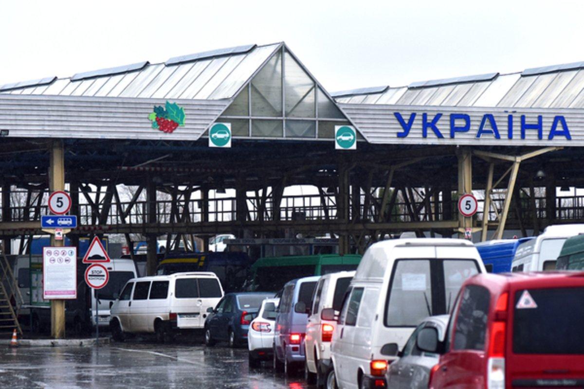 Граница между Россией и Украиной может открыться во второй половине 2020 года