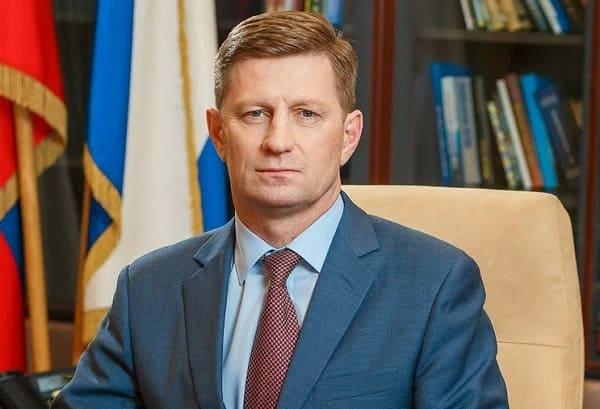Сергей Фургал - биография
