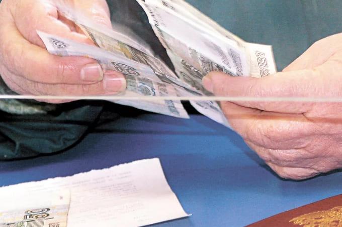 Единовременные выплаты пенсионерам c 1 августа: чего ожидать?